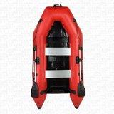 Aquaparx 280PRO MKII Rood Rubberboot_